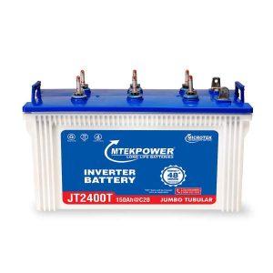 Inverter Battery Online