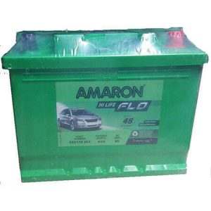 Car Battery Amaron FLO DIN55 55Ah