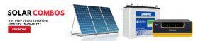 solar inverter online